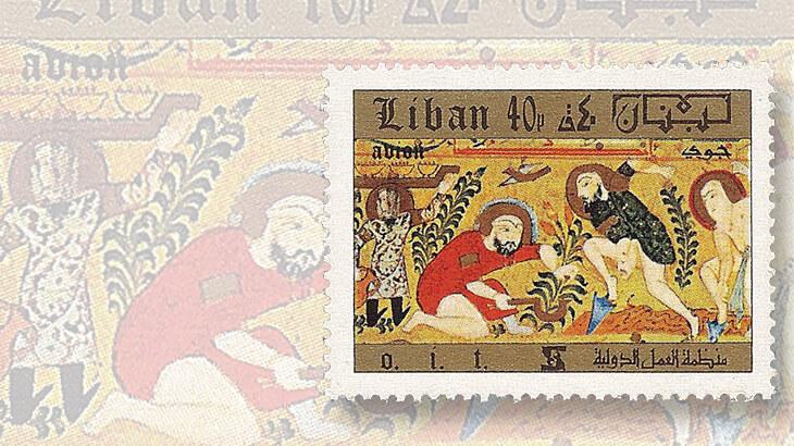 lebanon-ten-pi-stamp