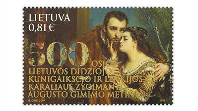 lithuania-grand-duke-postage-stamp
