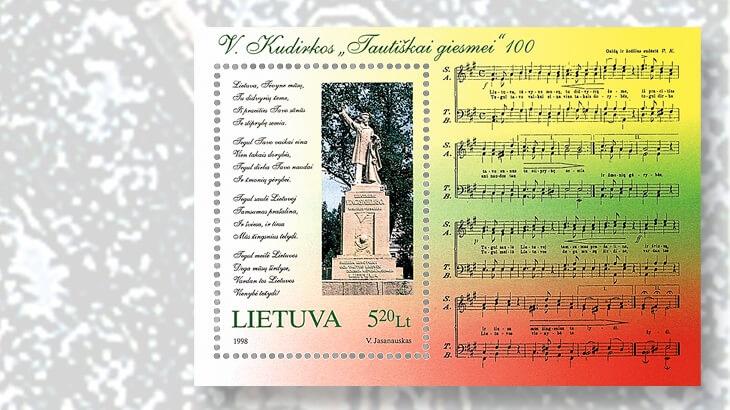 lithuanian-national-anthem-stamp