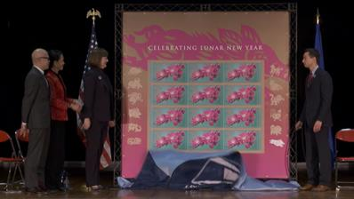 lunar-new-year-boar-stamp-ceremony-unveiling