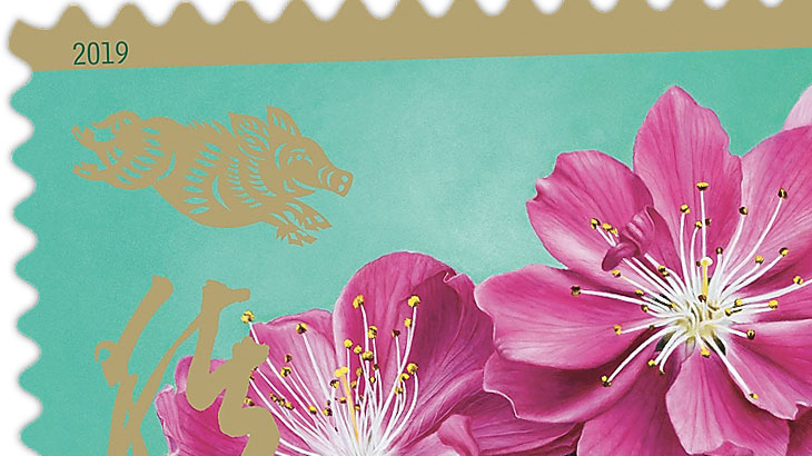lunar-new-year-boar-stamp-preview