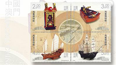 macao-maritime-museum-stamp