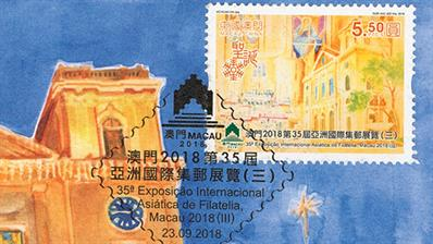 macao-stamp-show-preview