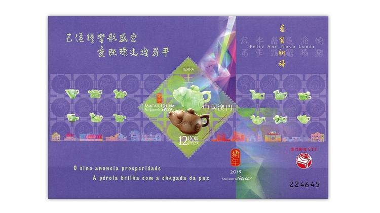 macau-2019-year-of-the-pig-souvenir-sheet