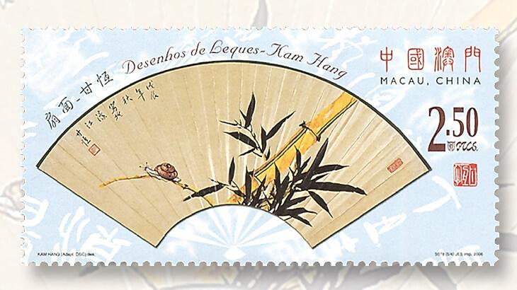macau-painted-fan-snail-stamp
