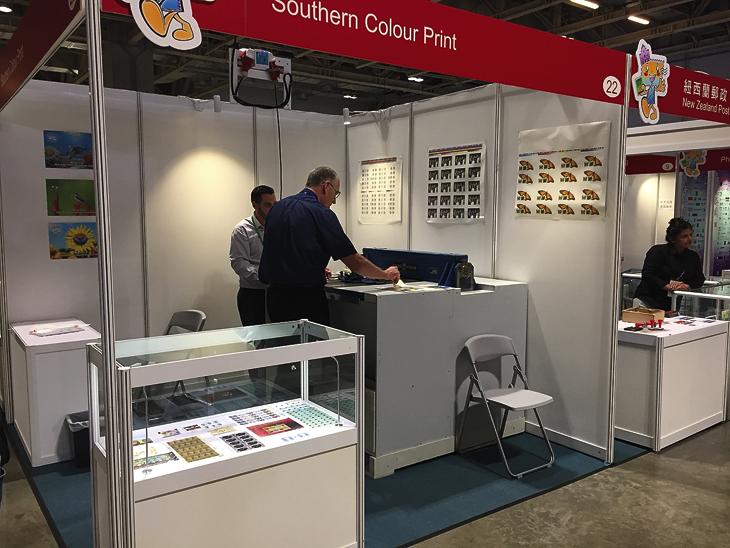 macau-stamp-show-southern-colour-print