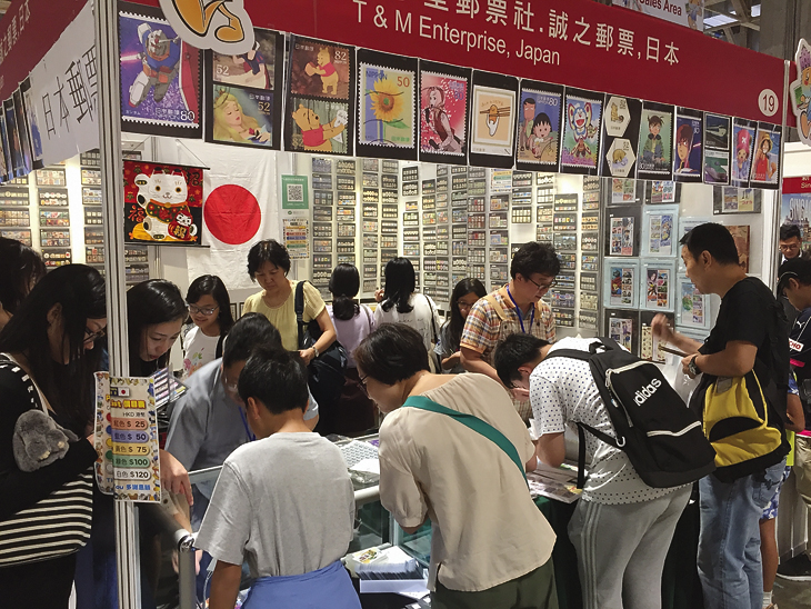 macau-stamp-show-t-and-m-japan