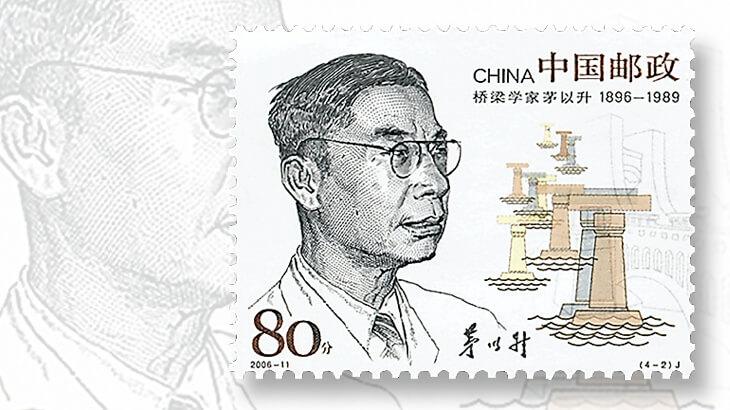 mao-yishing-china-stamp