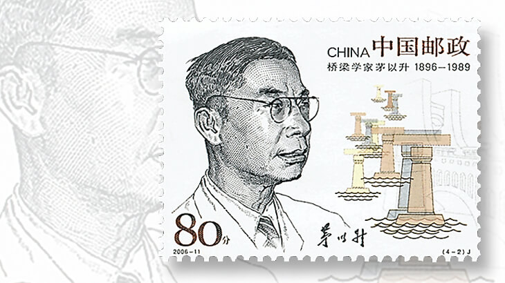 mao-yishing-china-stamp