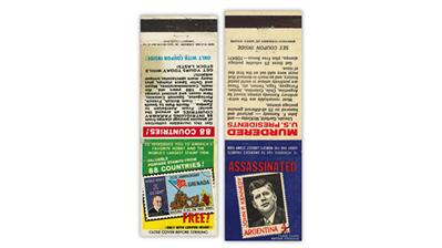 matchbooks-he-harris-stamp-offers