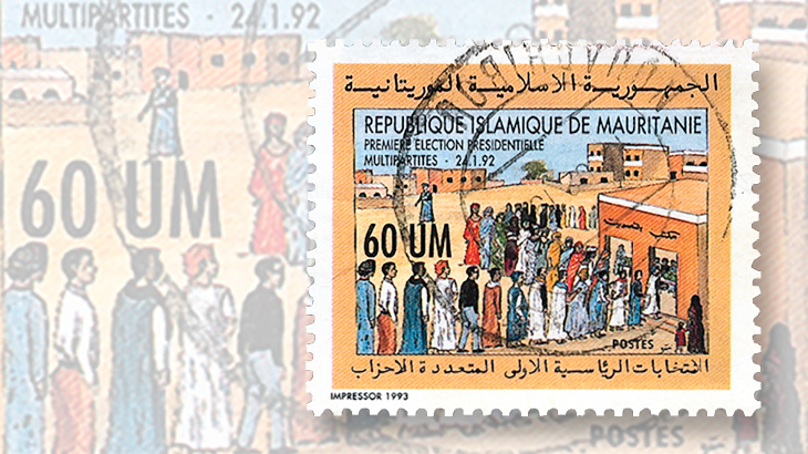 mauritania-first-multiparty-presidential-election-stamp-1993