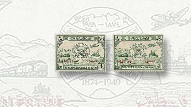 middle-east-stamps-jordan-upu-palestine-50-mil-overprint-4-mil-stamp