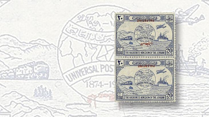 middle-east-stamps-jordan-upu-palestine-overprint-error-arabic-omitted-20-mil-stamp-pair