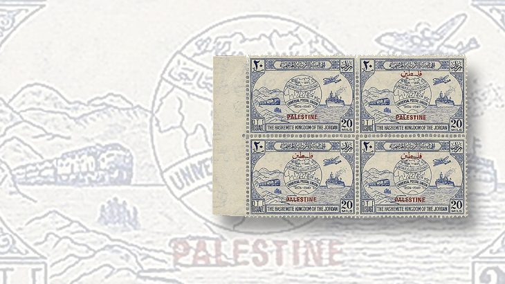 middle-east-stamps-jordan-upu-palestine-overprint-error-arabic-omitted-20-mil-stamp