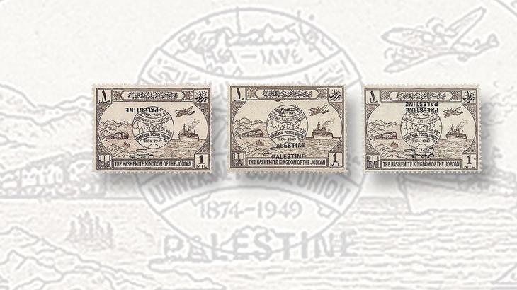 middle-east-stamps-jordan-upu-palestine-overprint-errors-inverted-doubled