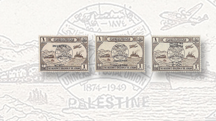 middle-east-stamps-jordan-upu-palestine-overprint-errors-inverted-doubled
