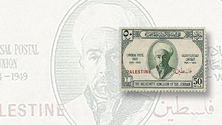 middle-east-stamps-jordan-upu-palestine-overprint-king-abdullah