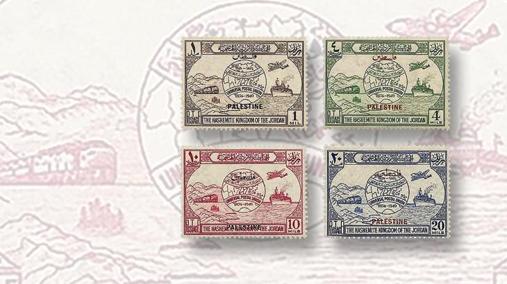 middle-east-stamps-jordan-upu-palestine-overprint-low-denominations