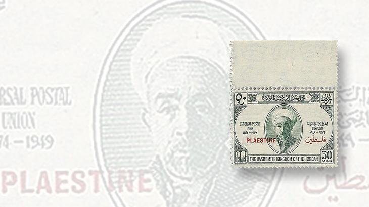 middle-east-stamps-jordan-upu-palestine-overprint-misspelling-error-plaestine-50-mil-stamp