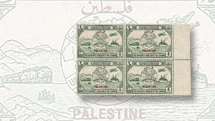 middle-east-stamps-jordan-upu-palestine-overprint-misspelling-error-plaestine