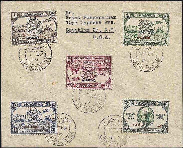 middle-east-stamps-jordan-upu-palestine-overprint-philatelic-cover