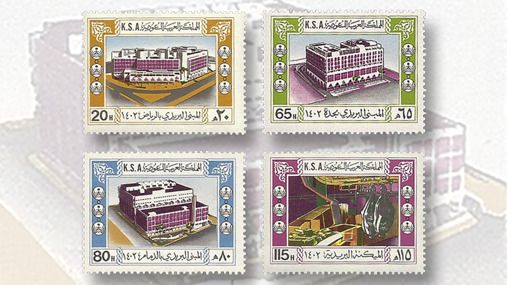 middle-east-stamps-saudi-arabia-postal-centers