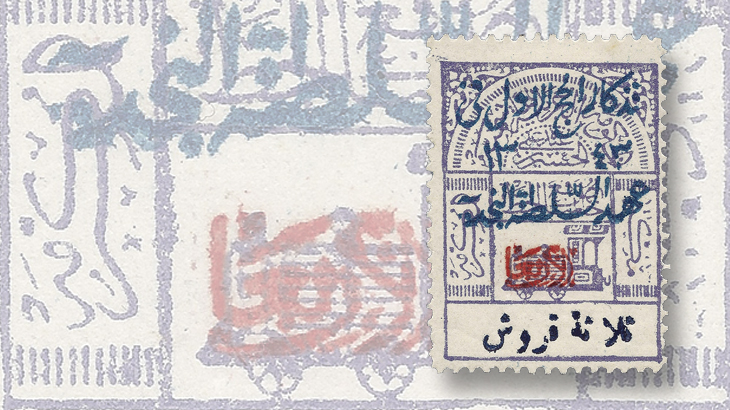 middle-east-stamps-sultunate-of-nejd-book-hejaz-railway-tax