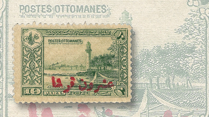 middle-east-stamps-sultunate-of-nejd-book-ottoman-stamp-not-issued