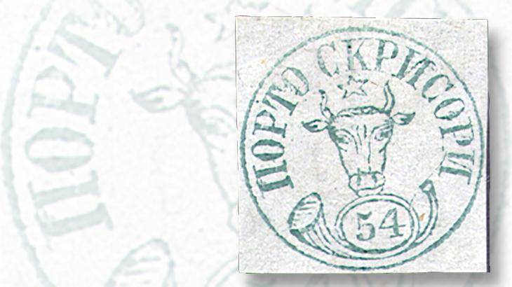 moldova-54-para-coat-of-arms-stamp