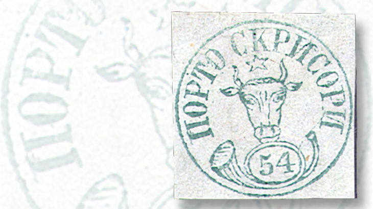 moldova-54-para-coat-of-arms-stamp