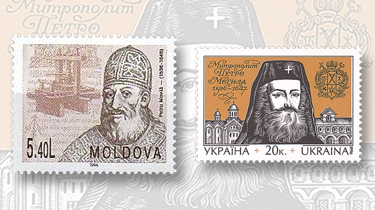 moldova-five-four-leu-metropolitan-petru-movila-stamp1