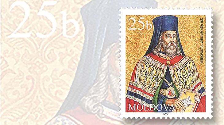 moldova-twenty-five-ban-street-varlaam-metropolitan-moldova-stamp