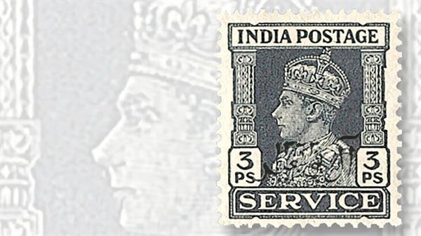 muscat-oman-arabic-script-overprint-official-stamps