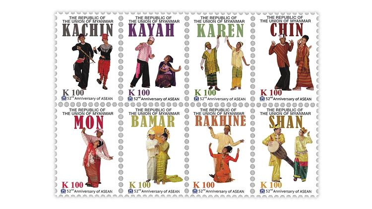 myanmar-asean-series-national-costumes-stamps