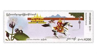 myanmar-burmese-calendar-month-pyatho-stamp
