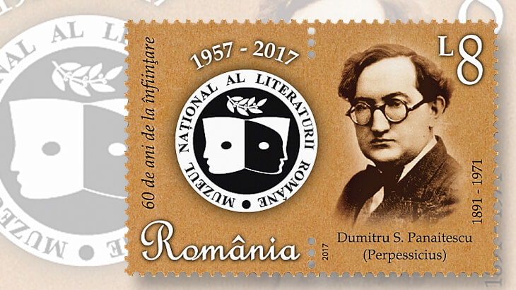 national-museum-romanian-literature-dumitru-panaitescu-stamp