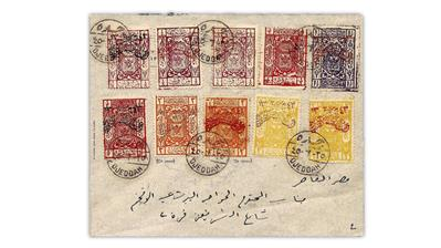 nejd-1925-albert-eid-stamp-dealer-philatelic-cover