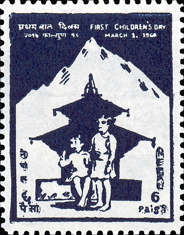 nepal-childrens-day-stamp-1960