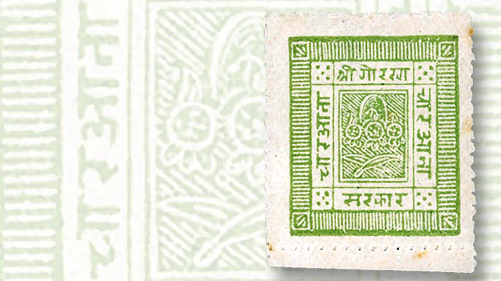 nepal-first-issue-1881-stamp