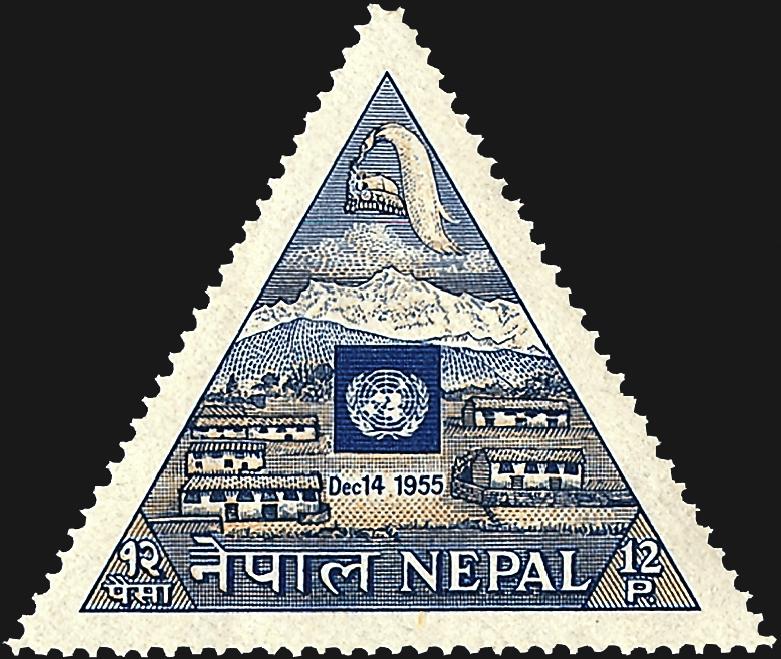 nepal-himalaya-united-nations-stamp-1956