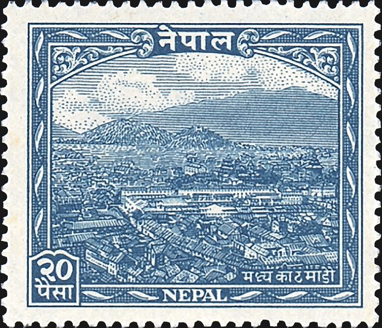 nepal-kathmandu-stamp-1949