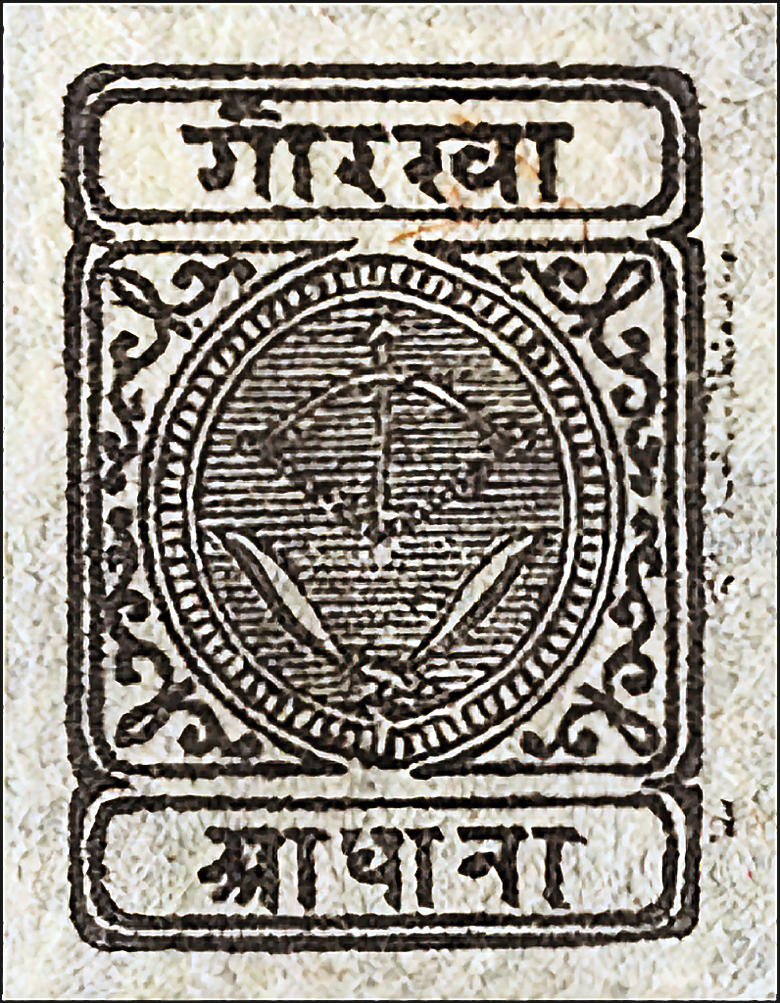 nepal-second-stamp-siva-knives-1899