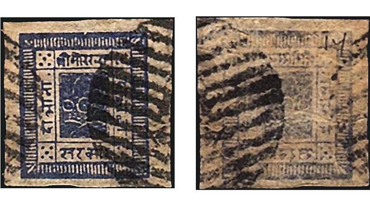 nepal-transparent-stamp-1886