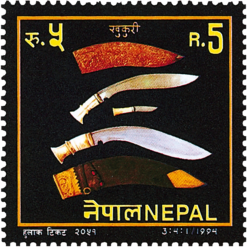 nepal-weapons-stamp-1994