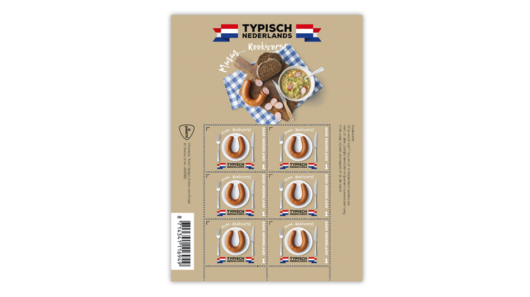 netherlands-2020-typically-dutch-rookworst-sausage-stamp-pane