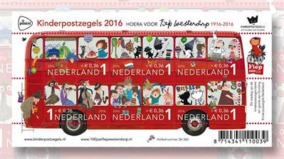 netherlands-child-welfare-semipostal-stamp