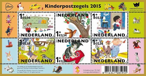 netherlands-little-golden-books-semipostal-stamps-foundation-of-childrens-welfare