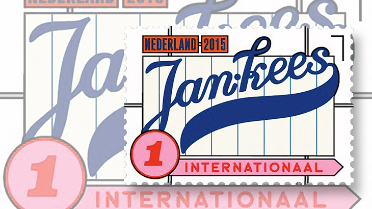 netherlands-yankees-baseball-jersey-stamp-2015