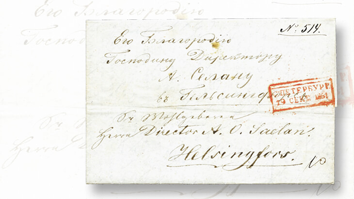 new-archangel-1851-stampless-cover