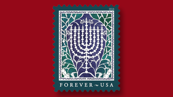 New Holiday Hanukkah Joint Issue Us Postal Service And Israel